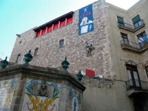 האוסף של דאלי בברצלונה
